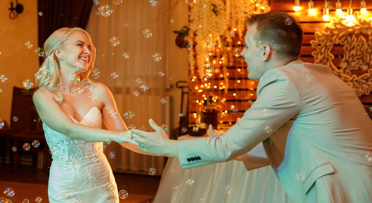 weddingdanceImage